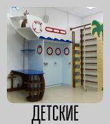 Производство мебели. Детские.