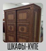 Производство мебели. Шкафы-купе.